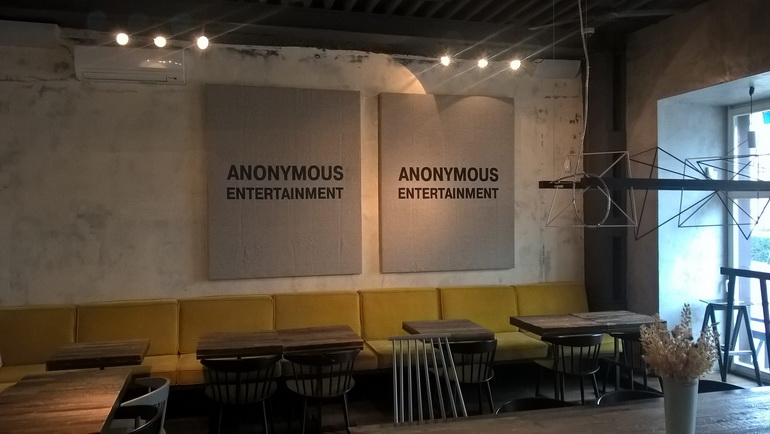 ANONYMOUS  ENTERTAINMENT