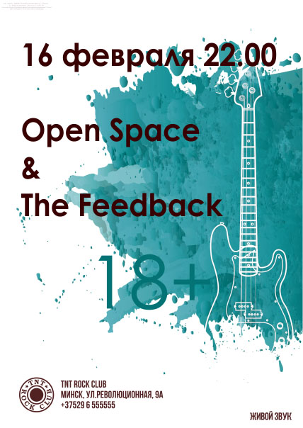 Open Space & The Feedback