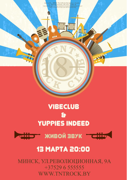 VibeClub & Yuppies Indeed