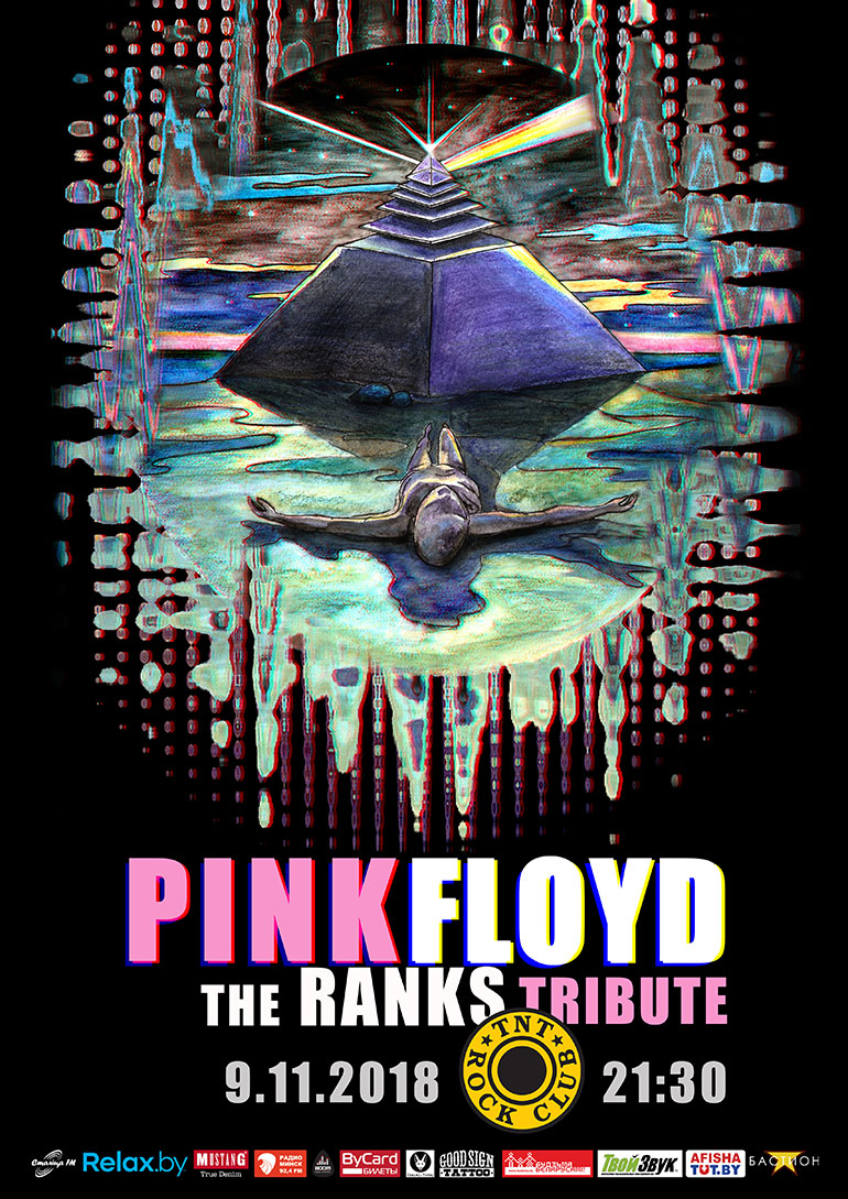 Pink Floyd Tribute (The Ranks) + Malashkevich Band