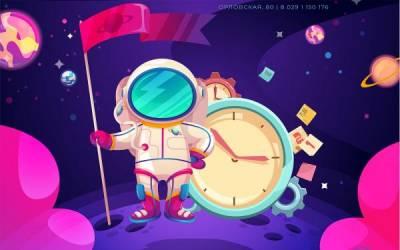 Грандиозный семейный фестиваль KidsReality «Капсула Времени»