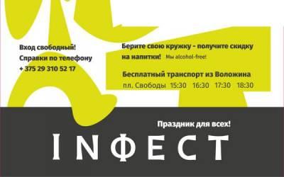 Первый инклюзивный фестиваль пройдёт в Налибокской пуще