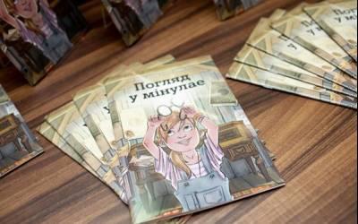 «Белорусский Marvel» теперь онлайн