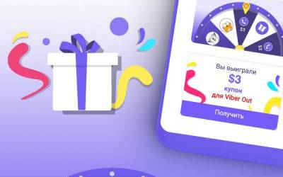 Viber отметил девятилетие запуском праздничного чат-бота