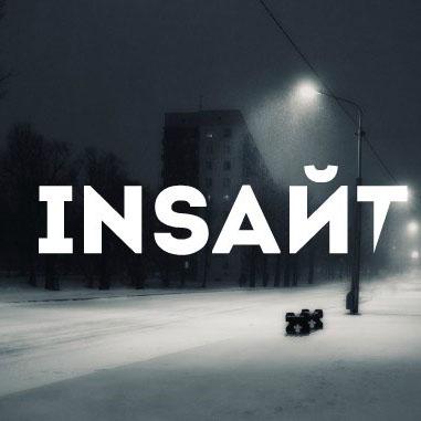 050 INSAЙТ