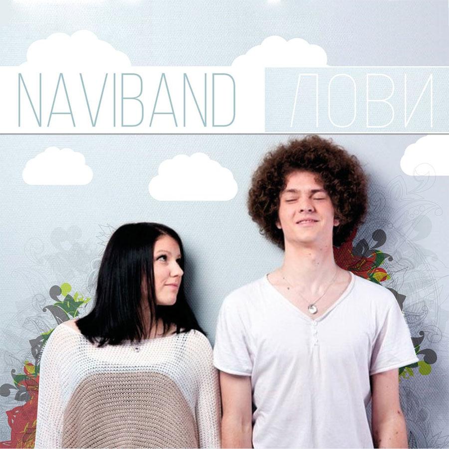 048 NAVIBAND