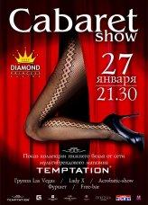 «Cabaret show» Diamond Princess casino