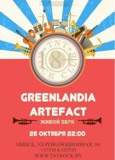 Greenlandia & Artefact