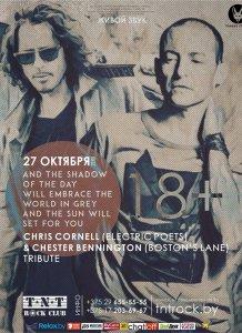 Tribute to Chris Cornell & Chester Bennington