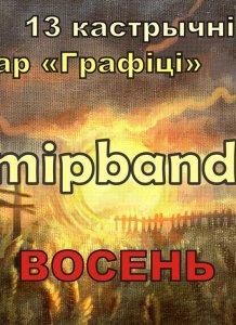 MIP-band