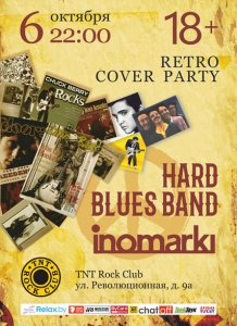 Hard Blues Band / Inomarki