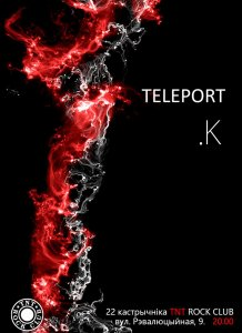 Teleport & .K.