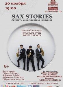 Sax Stories