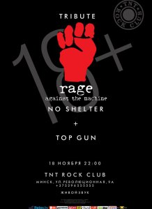 Tribute to Rage Against The Machine (No Shelter) + Top Gun