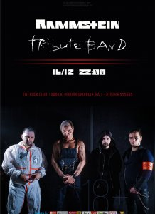 Rammstein Tribute Band в TNT Rock Club