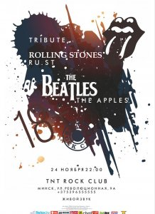 Tribute to The Rolling Stones (RU.ST) & The Beatles (The Apples)