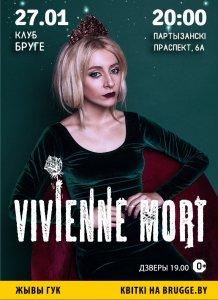 Vivienne Mort у Мінску