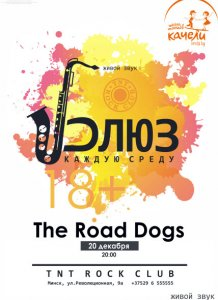 The Road Dogs