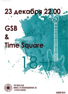 GSB & Time Square
