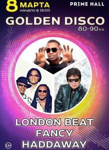 Londonbeat, Fancy и Haddaway приедут в Минск на «Golden Disco 80-90»