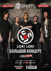 Lori! Lori! в Минске