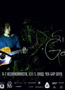 Sinie Gory