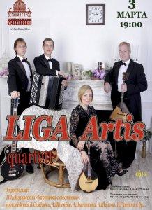 LIGA Artis quartett