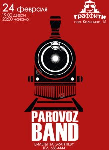 Parovoz band