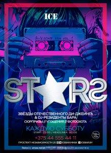 Каждую субботу в Ice Bar — проект «Stars»!