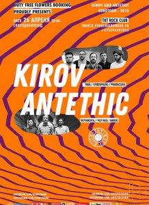 Kirov (RU) & Antethic (RU)