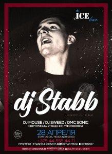 DJ STABB (Новополоцк)