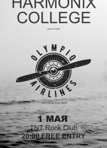 Olympiq Airlines & Harmonix College