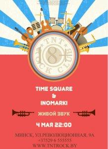 Time Square & Inomarki