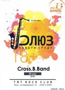 Cross.B.Band