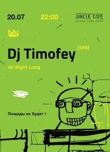 Dj TIMOFEY