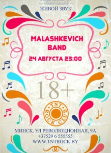 Malashkevich Band