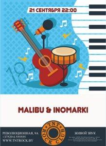 Malibu & Inomarki