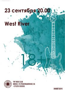 West River
