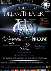 Tribute to Dream Theater II