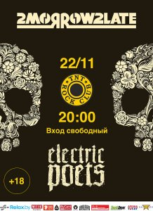 2morrow2late & Electric Poets