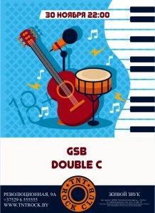 GSB & Double C