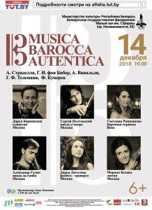 Musica Barocca Autentica