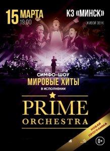 Симфо-шоу Prime Orchestra выступит в Минске