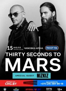 15 июля – долгожданный концерт Thirty Seconds To Mars в Минске!