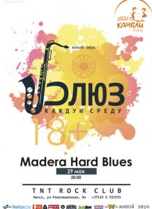 Madera Hard Blues