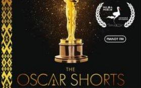 Oscar Shorts-17 на беларускай мове