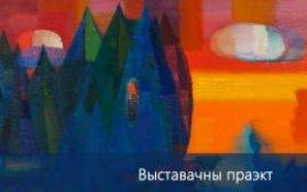 2ded9d06202dff1f6b8071cb70aba6eb_S Белорус вложил деньги в робота