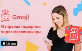 Минчане могут дарить подарки и угощать друг друга через сообщения и мессенджеры