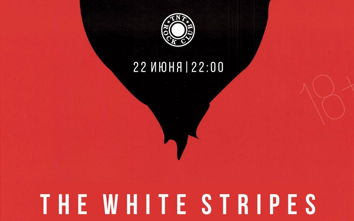The White Stripez tribute band + The Feedback