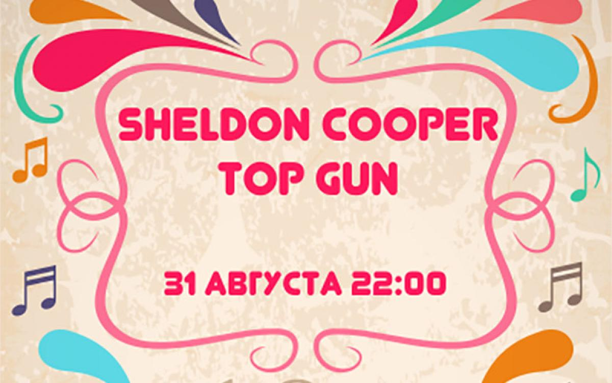 Sheldon Cooper & Top Gun